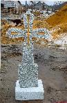 Крест Строительство, ремонт и благоустройство Ритуальные изделия.